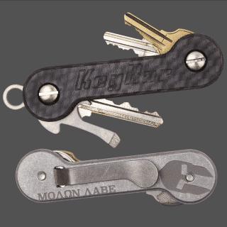 Carbon-Fiber-Aluminum-Laser-Engraved-Spartan-Helmet-Molon-Labe-KeyBar-Key-Organizer-EDC-Tool